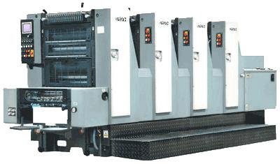 GH524 Offset Printing Press
