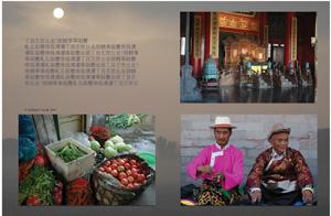 China Photo Page